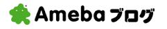 ameba_news