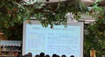 講演会【イギリスに学ぶー子ども・若者のアドボカシー】に参加してきました