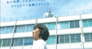 たかこの時間(小金井をおもしろくする★政策意見交換会)