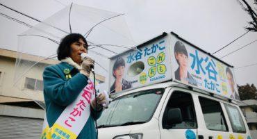 腹が減っては戦はできん!選挙飯〜水谷たかこ選挙事務所 選挙戦2日目