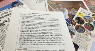 医療的ケア児とその家族をサポートするため、訪問看護費用を補助。愛知県みよし市・委員会視察より