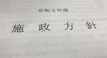小金井市議会・日曜議会、33人の参加者。アンケートによると約半数が「はじめて」の傍聴