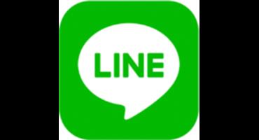 LINE公式アカウント作りました