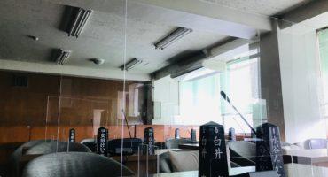 2021−2022年度小金井市議会の体制決まる。議長&副議長は貫井南町のコンビ