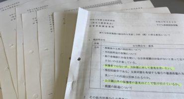 厚生文教委員会20210909 保育園関連資料ファイル